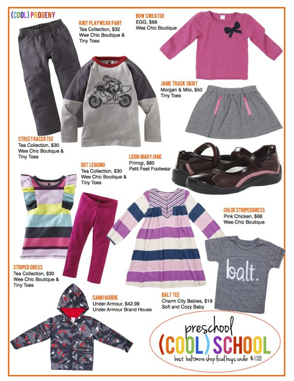 Baltimore Tax Free Shopping Guide, Back to School - (cool) progeny