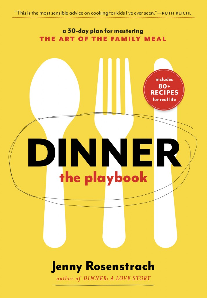 Favorite Cookbooks: Dinner the Playbook - (cool) progeny