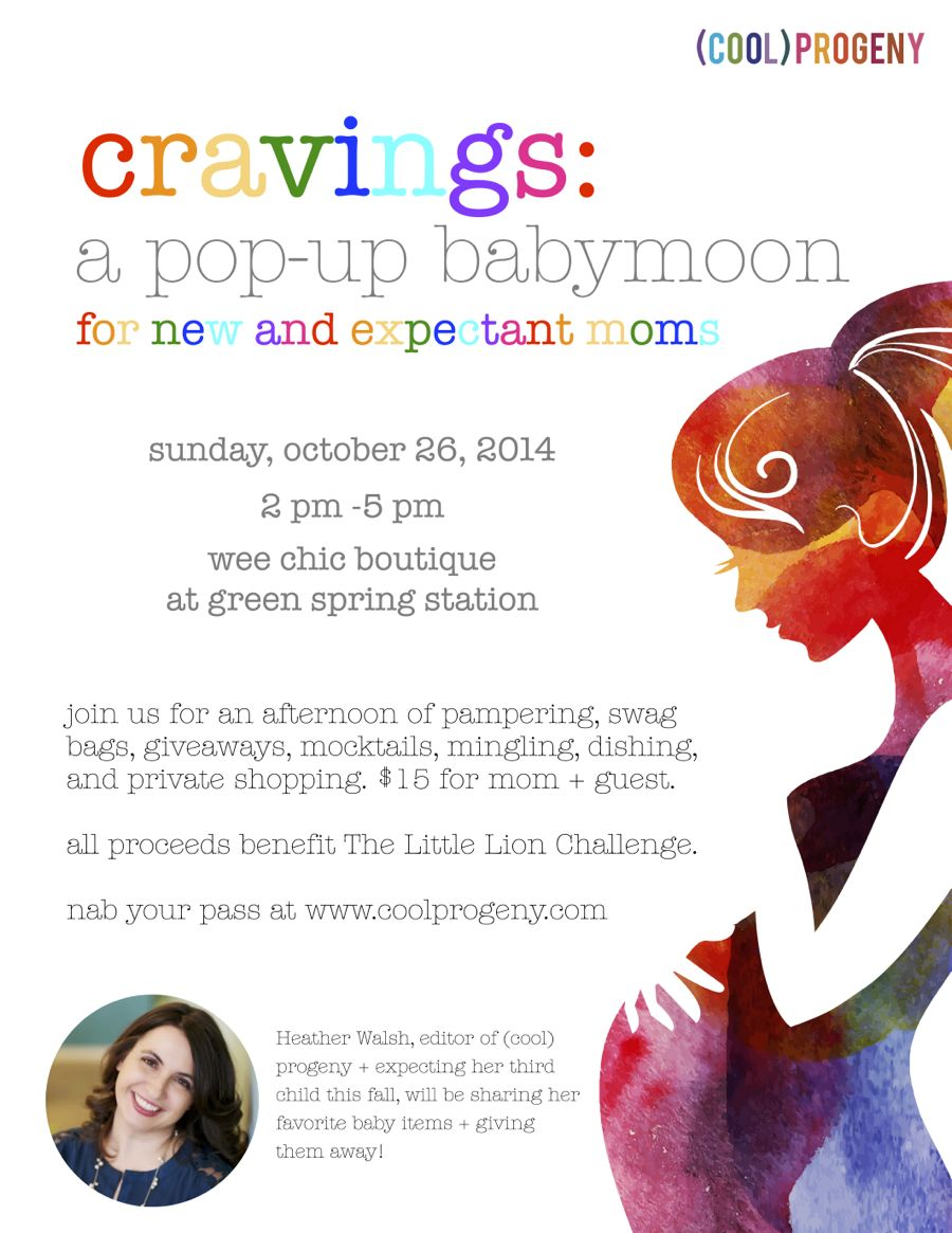 cravings: a pop-up babymoon for new and expectant moms - (cool) progeny