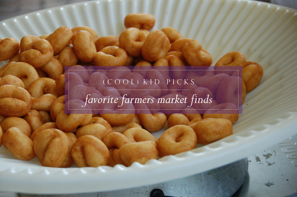 Favorite Spots at the Baltimore Farmers Market - (cool) progeny