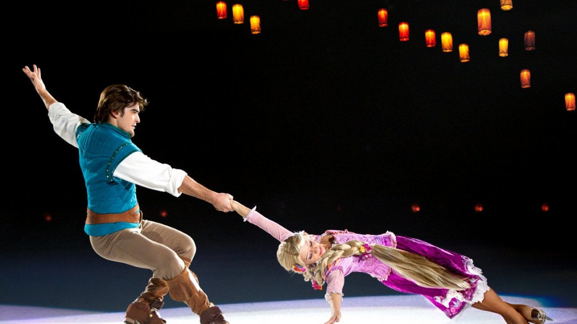 Disney on Ice Treasure Trove - (cool) progeny