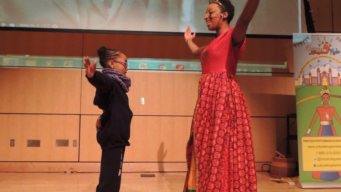 (cool) downtown family date night at the reginald f. lewis museum - (cool) progeny
