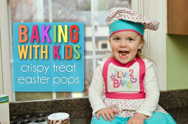 Crispy Treat Easter Pops - (cool) progeny