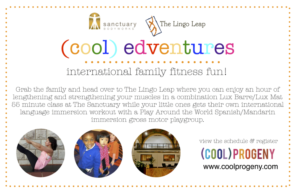 International Family Workout Series - (cool) progeny