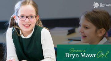 BrynMawrLowerSchool