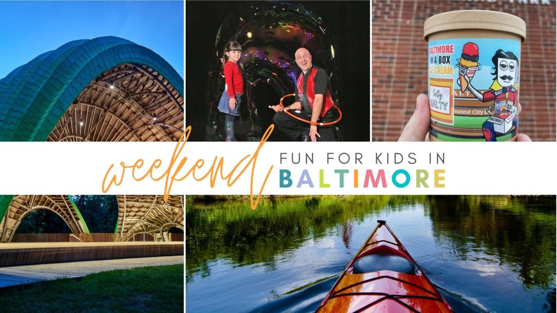 Weekend Fun - July 16-18